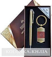 Подарочный набор Герб Украины 2в1 Ручка, Брелок А2-1