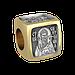 О ЗДРАВИИ. Православная бусина шарм, серебро, фото 2