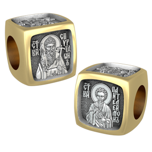О ЗДРАВИИ. Православная бусина шарм, серебро