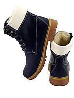 """Зимние мужские ботинки из натурального нубука. модель """"Timberland"""" синий"""