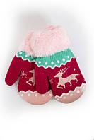 Детские теплые варежки на зиму для девочки