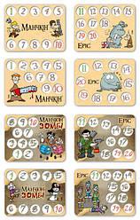 Счетчики уровней для игры Манчкин №1 (Манчкін)