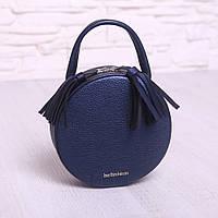 Женская кожаная круглая сумка синего цвета