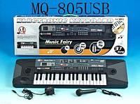 Орган-синтезатор MQ-805USB