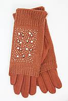Теплые удобные перчатки для женщин на зиму новинка сезона