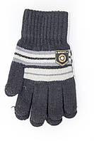 Трикотажные детские перчатки Корона черного цвета