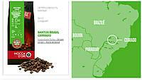 """Кофе в зернах Mocca D""""or Santos Brazil Cerrado 1 кг зерно"""