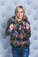 Куртка женская короткая демисезонная Цветы