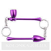 Трубка для курения-брелок Капля (фиолетовая) №4685