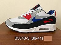 Подростковые кроссовки разные цвета Nike Air Max  36-41 рр.