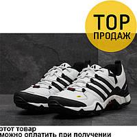 Мужские кроссовки Adidas Terrex, белые с черным / кроссовки мужские Адидас Терекс, кожаные, удобные, модные