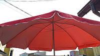 Зонт торговий. Діаметр 2м.