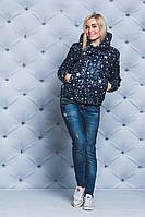 Куртка женская короткая демисезонная Звезды