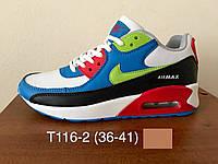 Кроссовки женские Nike Air Max 36-41р.