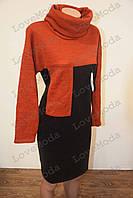 Вязанная туника-платье с хомутом