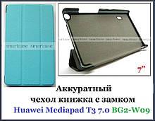 Блакитний чохол книжка Huawei Mediapad T3 7 Wi-Fi (BG2-W09), модель TFC