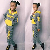 """Детский трикотажный спортивный костюм """"RABBIT"""" с капюшоном (2 цвета), фото 2"""