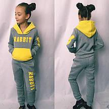 """Детский трикотажный спортивный костюм """"RABBIT"""" с капюшоном (2 цвета), фото 3"""