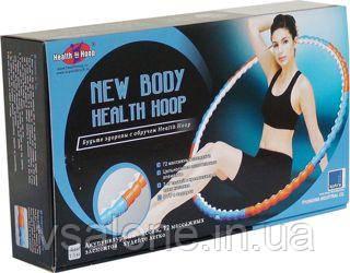 Обруч разборной массажный New Body Health Hoop Хула Хуп 1,1кг