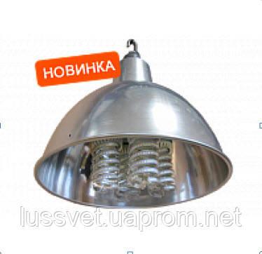 Світильник промисловий підвісний LED-ST 500