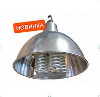 Светильник промышленный подвесной  LED-ST 500