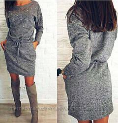 Платье женское летучая мышь бусинки (деми)