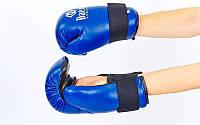 Перчатки для тхэквондо ITF DAEDO (PU, р-р S-L, синий)