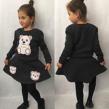 """Детский трикотажный костюм для девочки """"Мишка"""" с аппликацией (3 цвета), фото 3"""