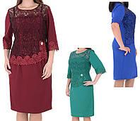 Праздничное платье с гипюром. Красивое женское платье. Нарядное женское платье.