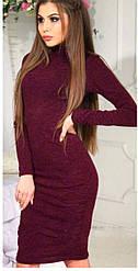 Платье женское с горлом (деми)