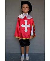 Детский карнавальный новогодний костюм Мушкетёр № 2