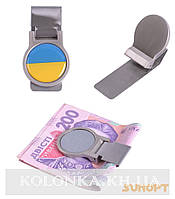 Зажим для денег Флаг Украины №USK 88