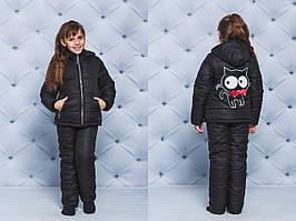 Зимний костюм детский Кот черный