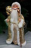 Дед Мороз золотой 46 см, фото 5