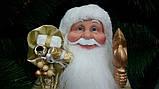 Дед Мороз золотой 46 см, фото 4