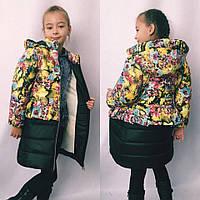 """Стеганое детское пальто для девочки """"Milena"""" с карманами и капюшоном (4 цвета)"""
