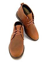 Мужские зимние ботинки из натурального нубука, модель Vebster, рыжий