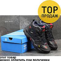 Мужские зимние кроссовки Adidas Terrex, темно-синие / кроссовки мужские Адидас Терекс, кожаные, с мехом,модные