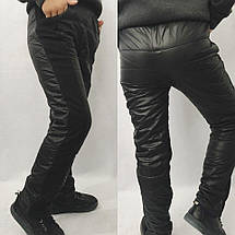 """Теплые детские спортивные штаны на флисе """"WOW"""" с трикотажными вставками (4 цвета), фото 2"""