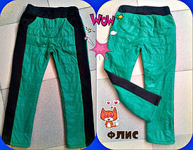 """Теплые детские спортивные штаны на флисе """"WOW"""" с трикотажными вставками (5 цветов), фото 2"""