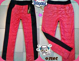 """Теплые детские спортивные штаны на флисе """"WOW"""" с трикотажными вставками (4 цвета), фото 3"""