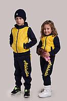 Отличный теплый зимний  костюм девочка+мальчик