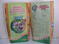 Бумажные мешки для сельскохозяйственных биодобавок, фото 1
