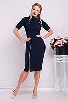 Теплое трикотажное платье с молнией и коротким рукавом зимнее S M L