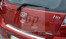 Защитная хром накладка на задний бампер (планка без загиба) Hyundai i10 (хюндай ай10) 2008+