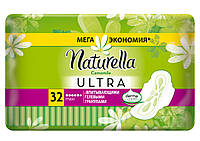 Гигиенические прокладки Naturella Ultra Maxi Quatro 32 шт