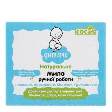 Натуральное мыло ручной работы Детское, с маслом персиковых косточек и ромашкой, 100 г