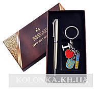Подарочный набор ручка/брелок I love Ukraine №AL-304