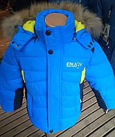 Детская зимняя куртка для мальчика (рост 110)