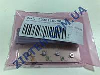 Плата (модуль) управления для кофемашины DeLonghi ECAM22 52132155111